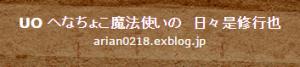 henatyoko_link