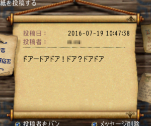 20160720uo-2