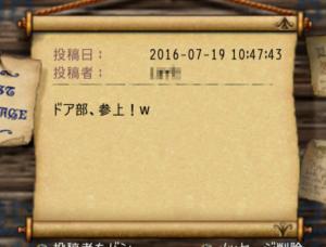 20160720uo-3