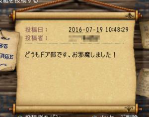 20160720uo-4